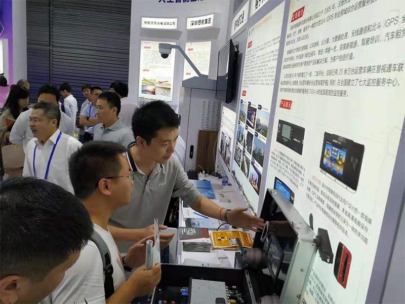 bwin安卓客户端下载科技应罗湖区邀请,代表罗湖区细分领域龙头企业参展高交会