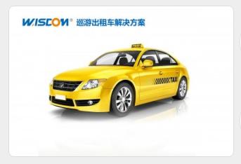 车载GPS监控的安装位置