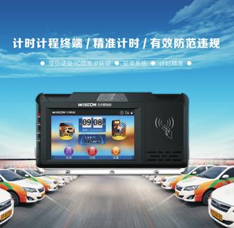 驾校GPS监控有哪些功能?