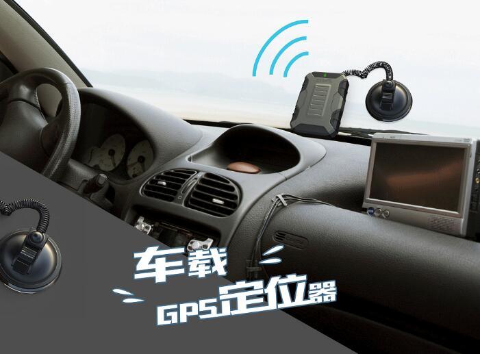 为什么手机GPS定位和车载GPS定位有这么多的区别?