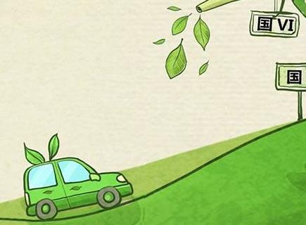 """慧视通:""""国六""""标准实施,汽车市场加快分化"""