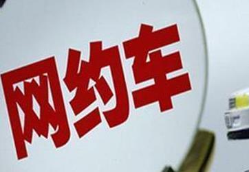 深圳市网约车终端哪个厂家的好?